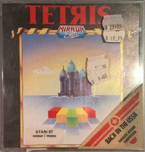 Tetris box for Atari ST