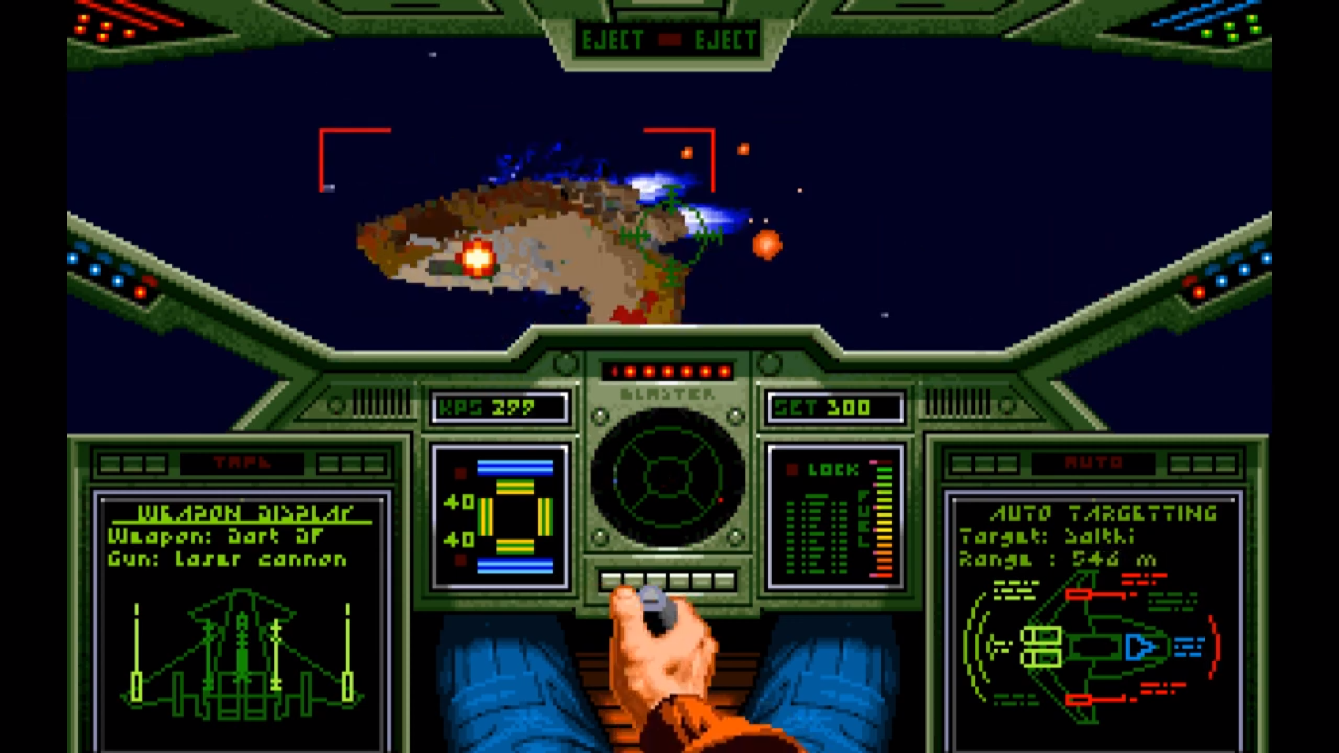 Space Combat with: Wing Commander (1990, PC)